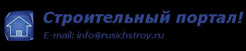 rusichstroy.ru